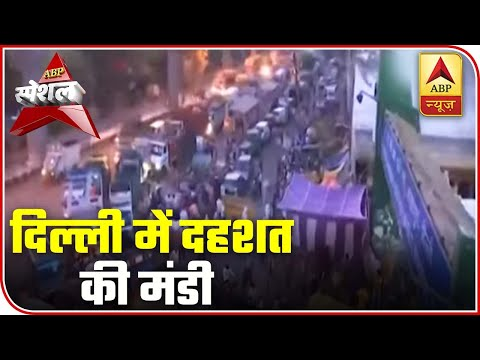 Covid-19: Fear Grips Delhi's Azadpur Mandi After Trader's Death | ABP Special | ABP News