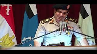 ولا يقدر حد الرئيس عبد الفتاح السيسي 2020