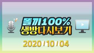 리니지 똘끼 리니지m 올스타포커 홀덤 갑니다! (구수지판매완료 집행팝니다) 2020-10-04