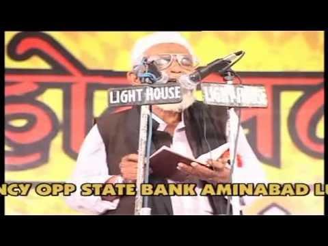 Ajmal Sultanpuri DEWAN MUSHAIRA COLLECTION