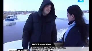 Рыбалка в Ейском лимане.mp4.