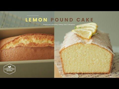 레몬-파운드-케이크-만들기-:-lemon-pound-cake-recipe-|-cooking-tree