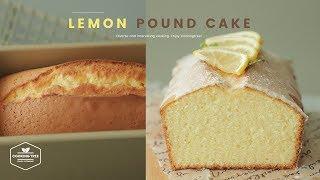 레몬 파운드 케이크 만들기 : Lemon Pound Cake Recipe  Cooking tree