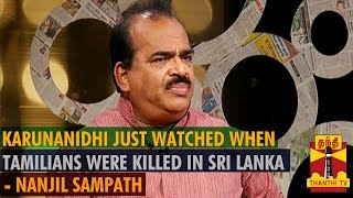"Exclusive : ""Karunanidhi Just Watched when Tamilians were killed in Sri Lanka"" - Nanjil Sampath"
