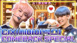 #CIX #씨아이엑스 씨앗이들과 함께❤ 귀이득 뮤직 투어 Let's Go☝ [대케가수] / KBS 방송