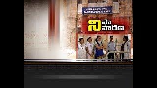 Nipah virus | Health Dept Special Arrengements To KGH at Vizag
