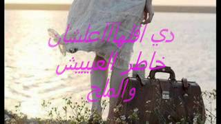 (R7tLoOo)♥♥♥♥ana zai Ma Lea 3leh Leh Br9`O 3Lia♥