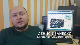 Українські Новини запустили онлайн анонсы событий. Это как лента новостей, только с анонсами