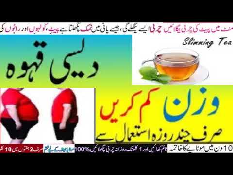 weight loss tips in urdu hindi ,Lose Belly Fat in 1 Night With no Diet  ,how to lose weight fast ,#1