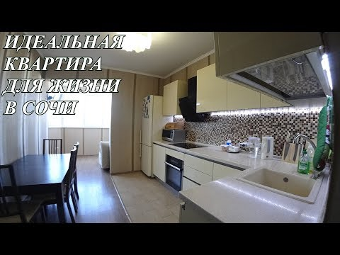 Двухкомнатная квартира в комфортном районе Макаренко на Абрикосовой