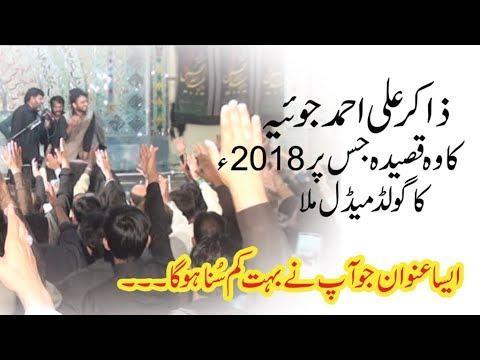 Qaseeda = Zakir Zawar Ali Ahmed Joya Of Khoshab 13 Safar 2018 Bamuqam Taxila