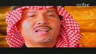 محمد عبده - هذا الوطن - فيديو كليب