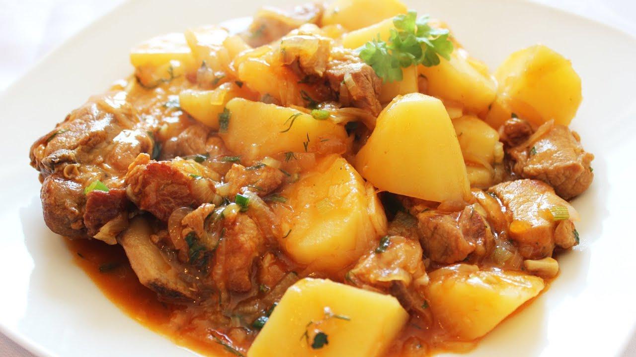 рецепт жаркое из свинины с картошкой с фото пошагово