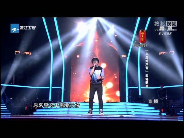 中國好聲音 李琦 真實 HD