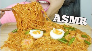ASMR *NEW SAMYANG SPICY JJOLBOKKI (CHEWY EATING SOUNDS) NO TALKING | SAS-ASMR