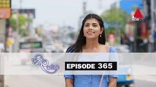 Neela Pabalu | Episode 365 | 04th October 2019 | Sirasa TV Thumbnail