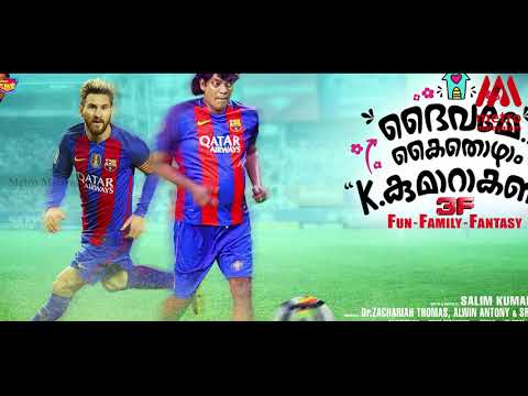 Daivame Kaithozham K Kumarakanam Review |...