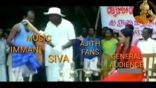 Adchithooku song troll by KNA by your support