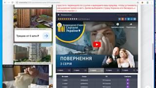 Как с помощью VPN смотреть украинские сериалы