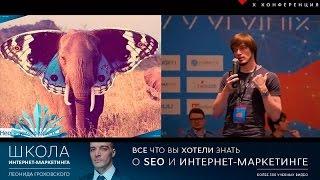 Парсеры: автоматизация продвижения сайтов