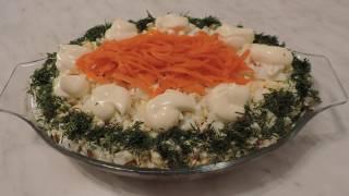 Салат  ЛИСЬЯ ШУБКА. Salad FOX fur COAT.