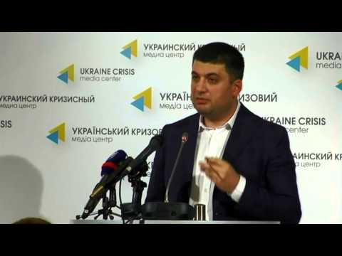 (English) Volodymyr Groysman. UCMC, 19th of July 2014