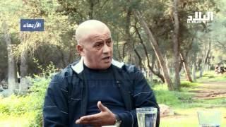 برمو الحوار الرياضي : عمر غريب رئيس لمولدية الجزائر سابقا --el bilad tv --