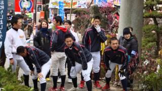 第1回飯盛神社参道駆け上り大会