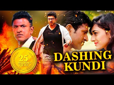 Dashing Kundi Full Hindi Dubbed Movie 2017...