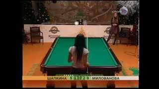 Мисс Бильярд-2009. 1/4 финала