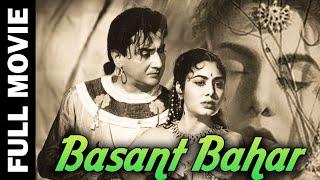 BASANT BAHAR - Bharat Bhushan, Nimmi, Kumkum