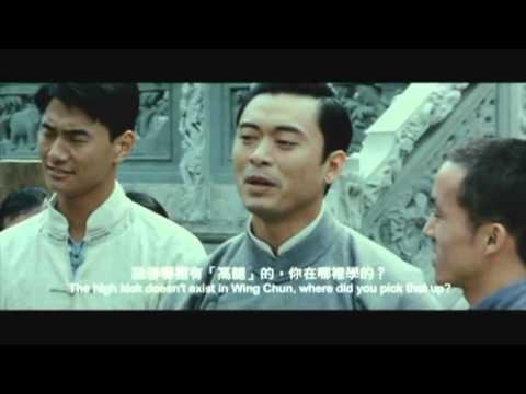 Ип Ман 2 (2010) смотреть онлайн или скачать фильм через