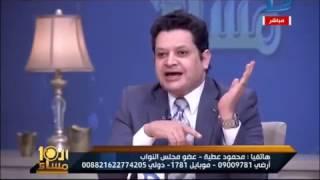 العاشرة مساء| نقاش حاد بين مستشار اقتصادى والنائب محمود عطية حول قرض صندوق النقد الدولى