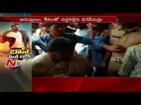 Boss is Back : Khaidi No 150    Mega Fans Enjoying at Theaters        NTV