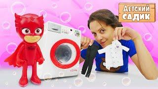 Игры для девочек - Стирка в детском садике - Мультфильм из игрушек
