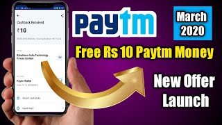 Free Rs 10 Paytm Money| 10 Rs Free Paytm | Paytm New Promocode | Paytm new offer | Paytm cashback