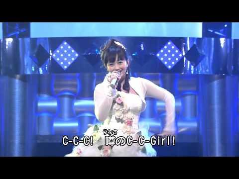 浅香唯 C-Girl