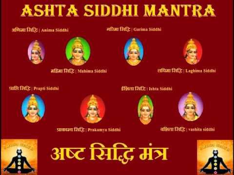 MANTRA FOR ASHTA SIDDHI CHANTED 108 TIMES