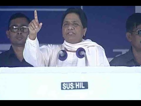 FULL SPEECH: BJP welcoming BSP rejects: Mayawati in Azamgarh rally
