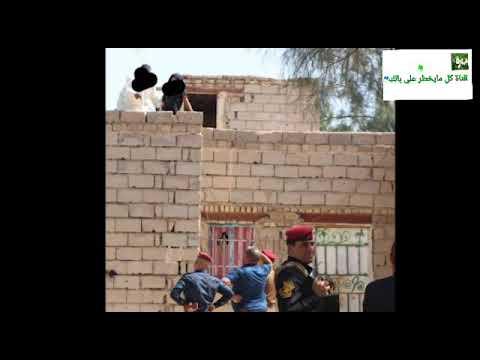 متأثراً بمسلسلات الأكشن ! مواطن في قضاء الدغارة في الديوانية يقوم بأحتجاز أفراد عائلته كرهائن