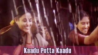 Kaadu Potta Kaadu | Bharathiraja | Malaysia Vasudevan | A.R.Rahman | Karuthamma