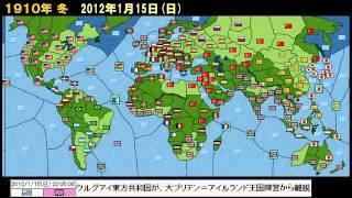 自作CGIゲームの過去ログ↓を実験的に動画化。 http://www.geocities.jp/...