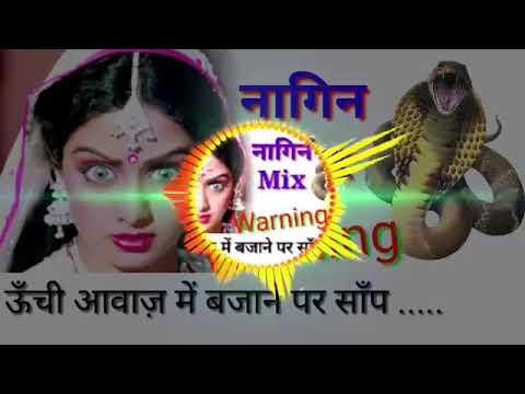 Nagin DJ Hard remix song Vijay हाई टेक D.j BaSti  Ayodhya.com
