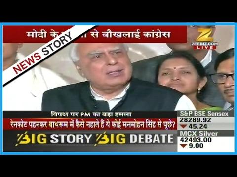 Kapil Sibal demands apology from PM Modi