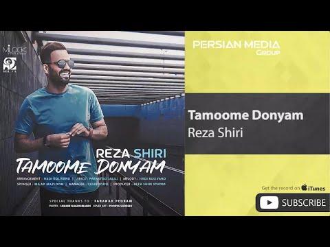 Reza Shiri - Tamoome Donyam ( رضا شیری - تموم دنیام )