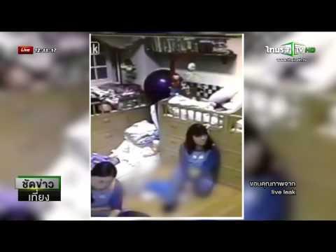 ครูอนุบาลจีน กดหัวเด็กเสียชีวิต | 15-06-58 | ThairathTV