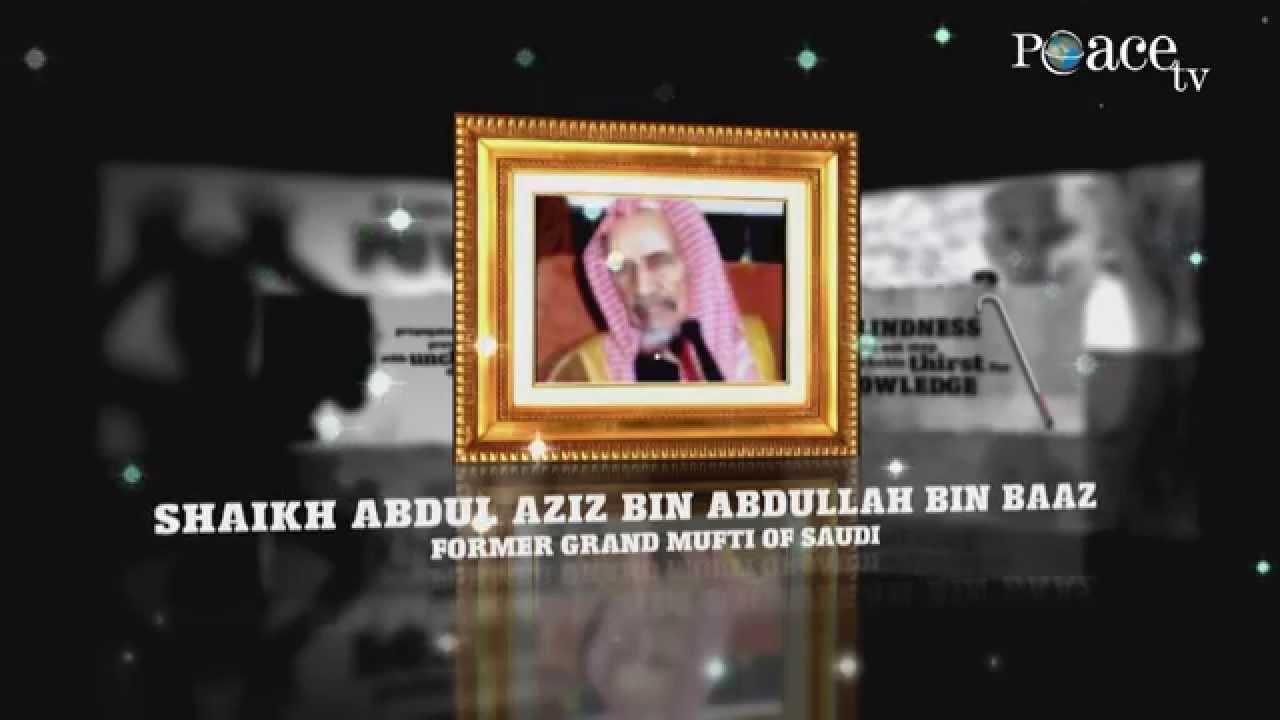 Download Promo   Stories of Glories -  Shaikh Abdul Aziz Bin Abdullah Bin Baaz