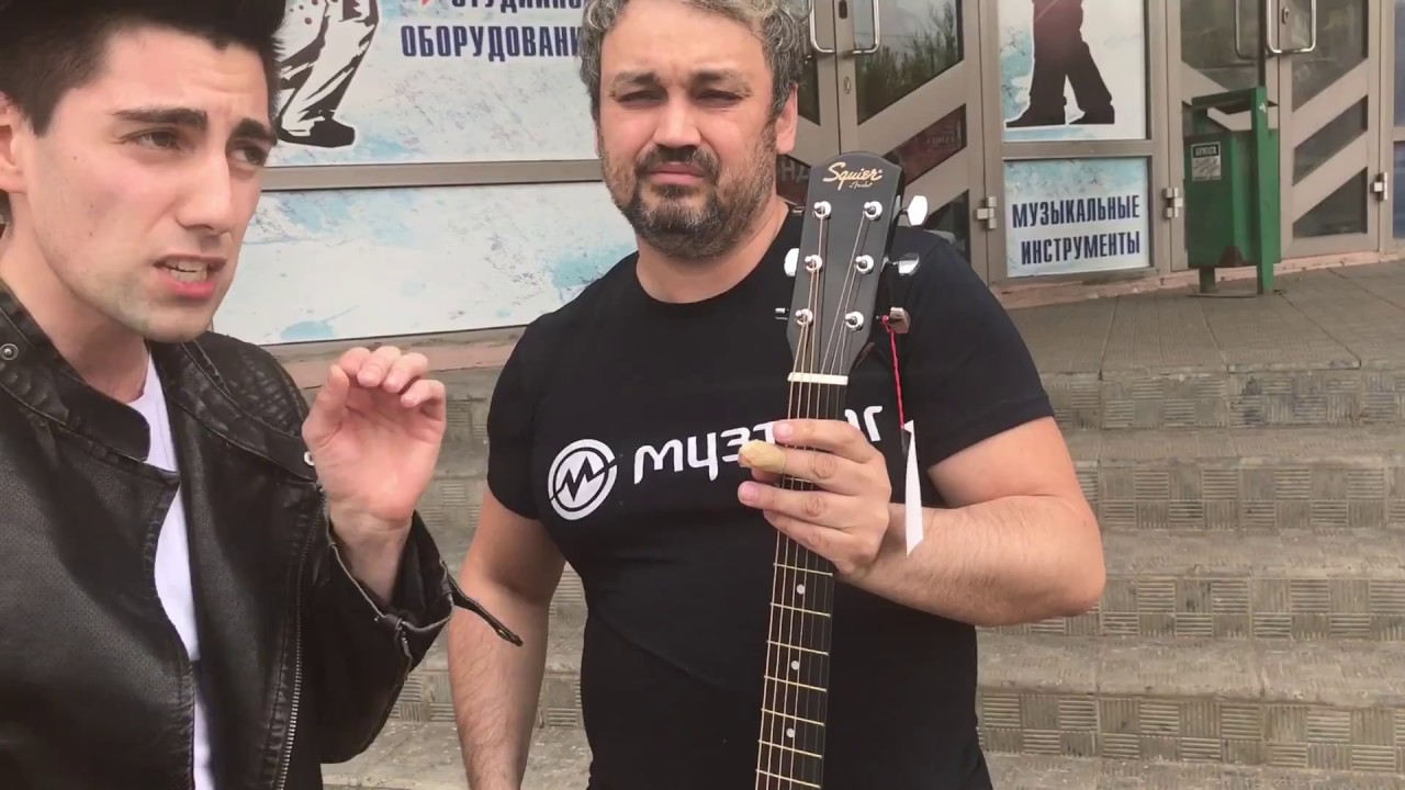 Муздилер – музыкальный интернет-магазин в краснодаре, продажа музыкальных иснтрументов.