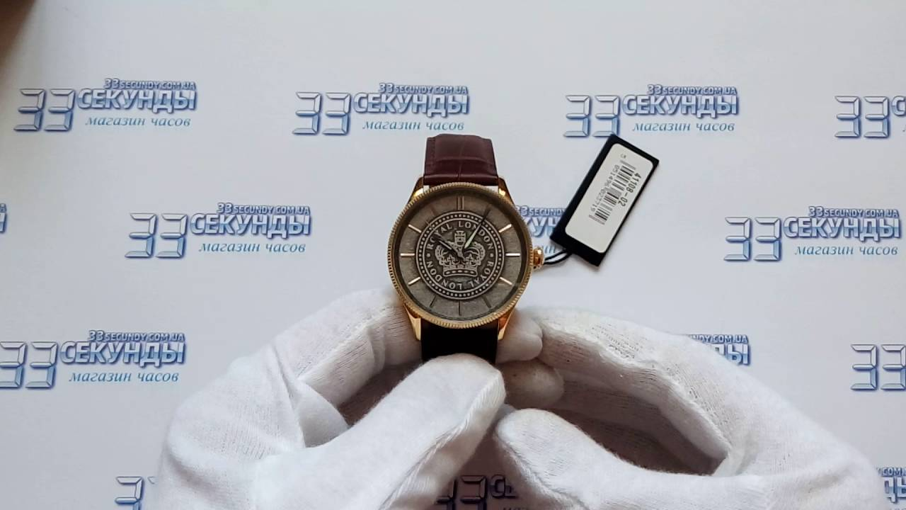 Download Royal London 41108-02 часы мужские кварцевые видео обзор