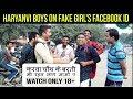 Haryanvi Boys Funny Reply on Girl's Fake Facebook ID | Bawli Booch